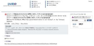 Jairo_20131228